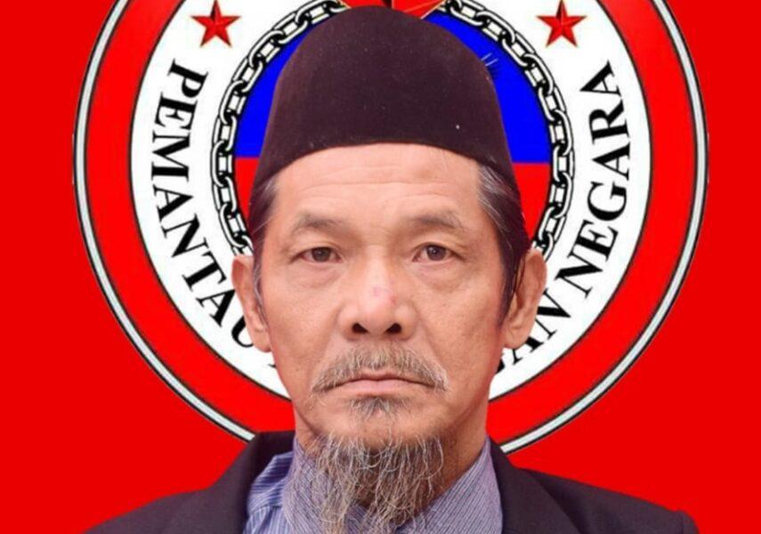 (PKN) di Kabupaten Lebak terbentuk. Ketua Fam Fuk Tjhong menyampaikan, akan awasi anggaran desa keuangan dalam suatu daerah