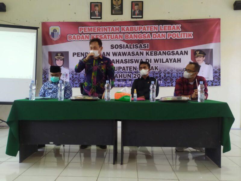 (Pemkab) Lebak Provinsi Banten terus berupaya ciptakan iklim yang kondusif di masyarakat. Lantaran modal utama dalam melaksanakan pembangunan